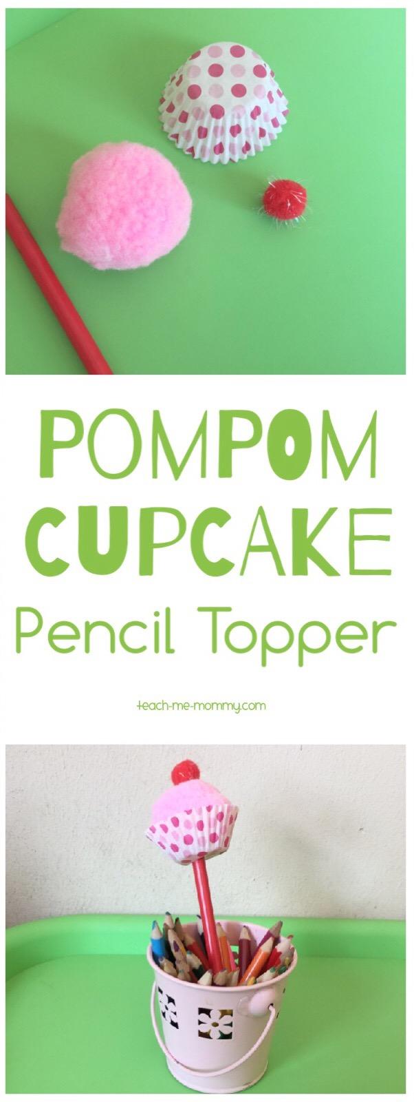 pompom pencil topper